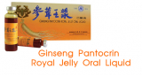 Ženšen Pantocrin Royal Jelly 10 x 10 ml